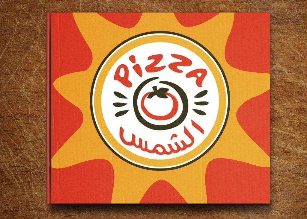 Pizza Ashams
