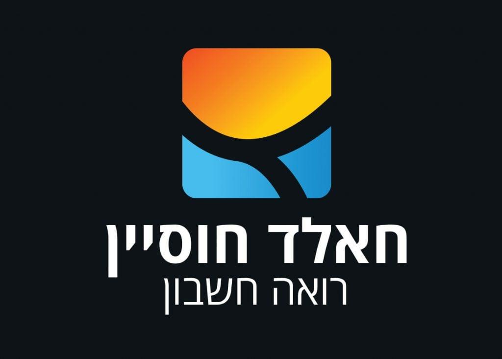 Khaled CPA logo