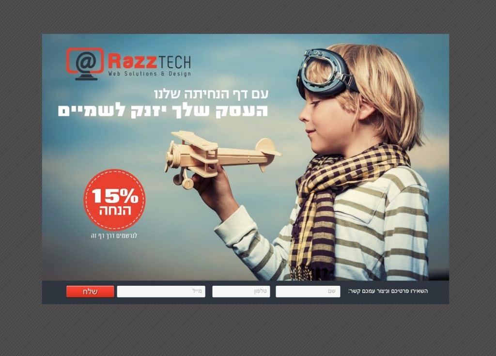 RazzTech landing page