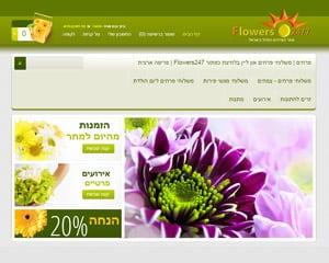 בניית חנות פרחים וירטואלית
