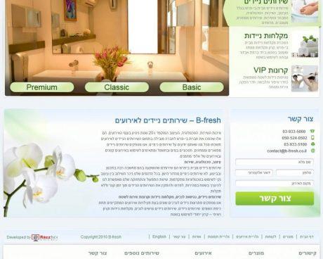 B-fresh – השכרת שירותים ניידים לאירועים